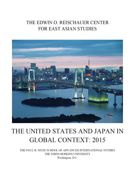 U S -Japan Yearbook - The Edwin O  Reischauer Center for